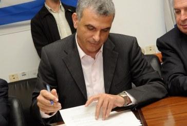 יציבות פיננסית לישראל