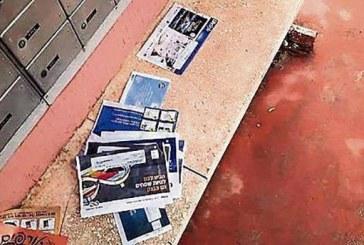 הדואר מרחיב שירותים בעקבות הביקורת