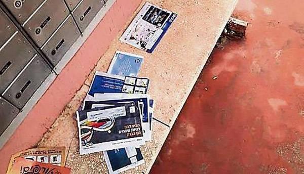 52 מליון חבילות. דואר שהושלך|צילום: פרטי
