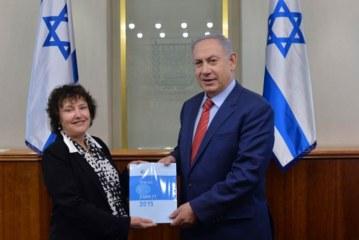 """נתניהו: """"הדו""""ח השנתי של בנק ישראל – חדשות טובות"""""""