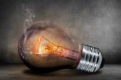 מחיר החשמל יופחת