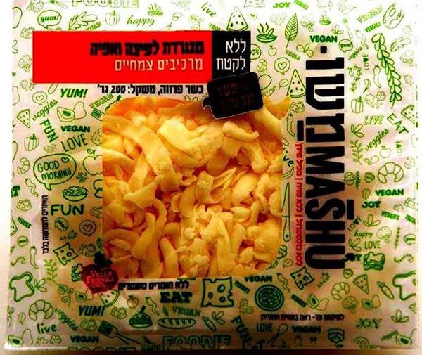 """גבינה טבעונית משומשום צילום: יח""""צ"""